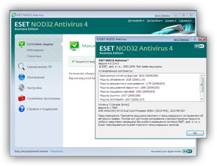 Антивируса ESET NOD32 Antivirus, ESET Smart Security, так же на сайте
